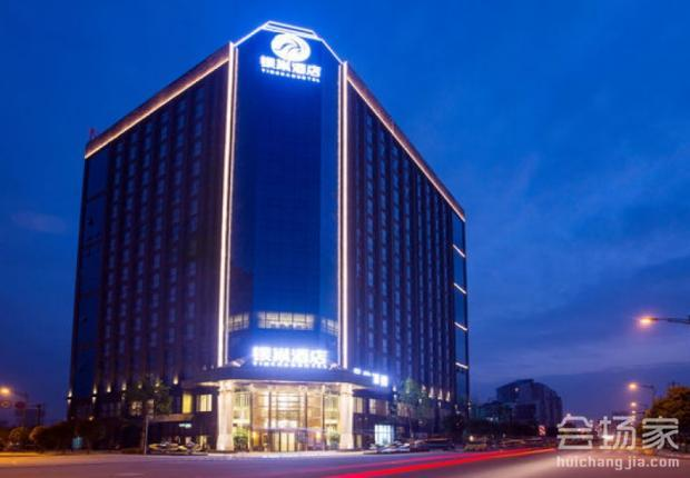 成都银潮酒店